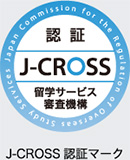 J-CROSS認証マーク